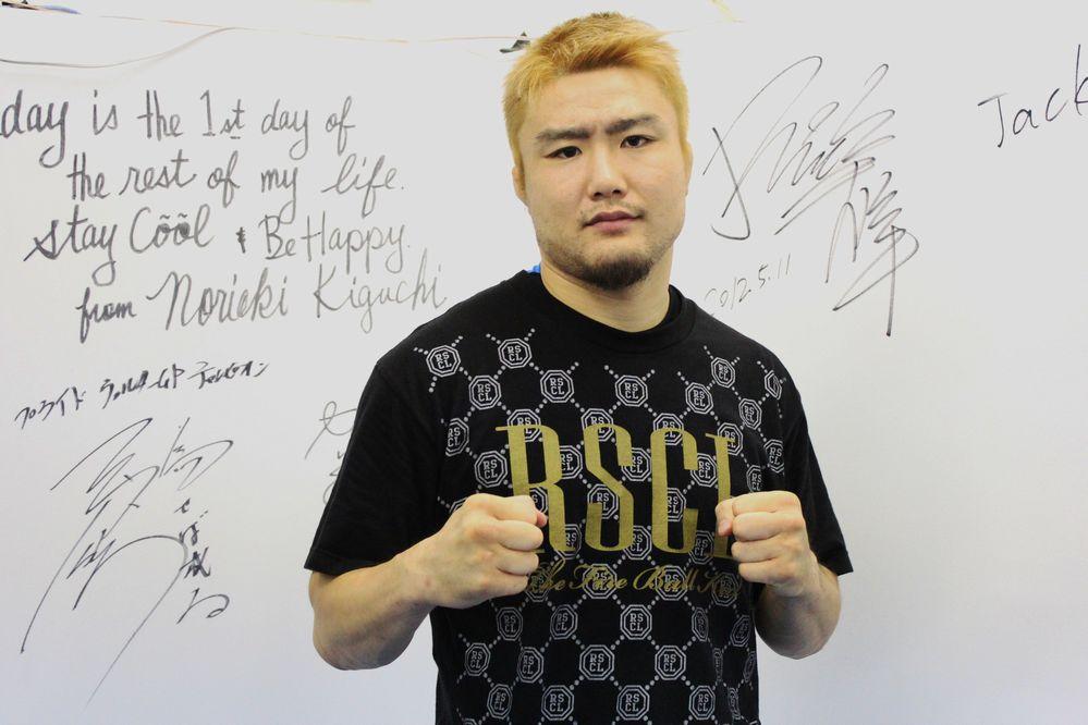オクタゴン3勝目を目指す五味隆典(C)MMAPLANET