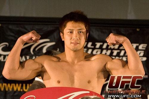 Kuniyoshi Hironaka UFC 64 Weigh In